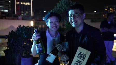 西班牙有机/生物/自然酒狂欢夜 Spanish Organic/Biodynamic/Natural wine party