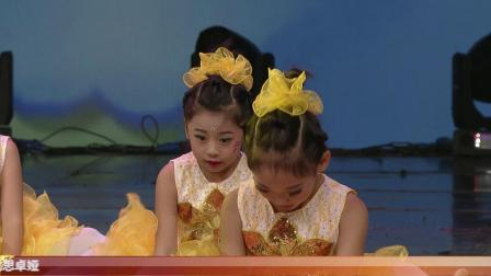 24.榆树市桃李芬芳舞蹈培训中心群舞《我是小可爱》