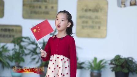 溧水区洪蓝街道中心幼儿园师德建设之国庆篇《夺冠》观影活动