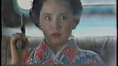 和服日本女特务被射杀 恶有恶报