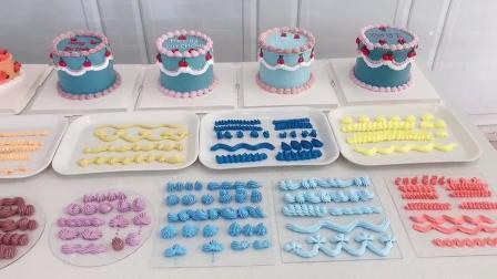 赣州私房蛋糕培训班裱花嘴练习_赣州熳奇蛋糕学校