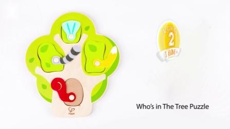 Hape玩具 快乐拼图系列