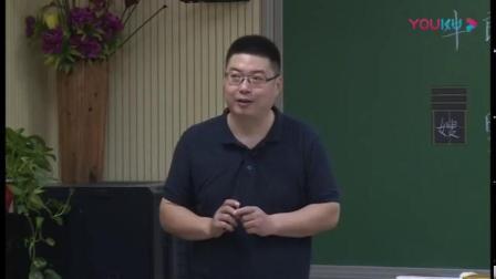 第10课《牛郎织女(一)》 李长浩(统编版五年级上册)