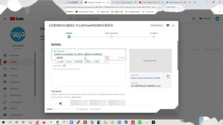 外贸企业怎么做YouTube推广?YouTube怎么上传视频?怎么在YouTube上推广产品?YouTube视频营销怎么做?