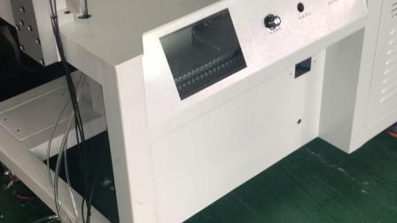 湛江市丝印机厂家湛江市伺服滚印机湛江市全自动转盘丝网印刷机速度快 机械手下料