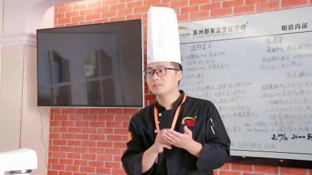 轻乳酪蛋糕-苏州新东方烹饪学校