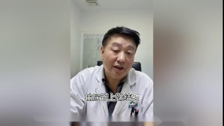 上海长宁肾结石的医保医院