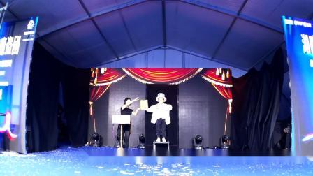 大型魔幻专场 —《国际魔艺秀》