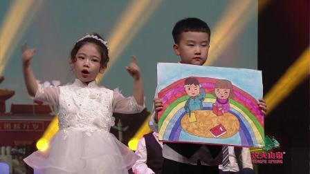 白城市梦之星口才培训学校朗诵《画出中国梦》