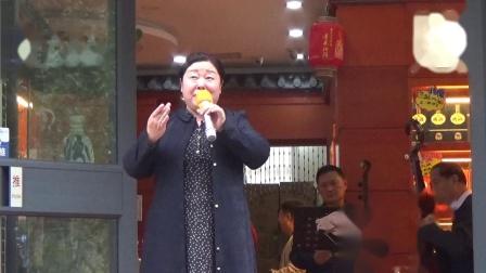 豫剧《朝阳沟》演唱者、曹丽栓,河南众亿酒业有限公司,汾酒竹叶青456专卖店