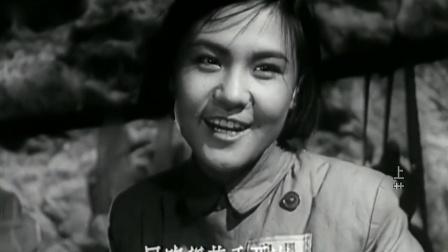 《我的祖国》电影《上甘岭》插曲