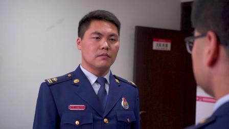 清涧县救援消防大队《团圆计划》