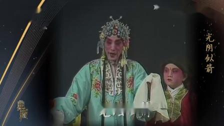 [典藏]京剧《锁麟囊·归宁》表演-赵荣琛