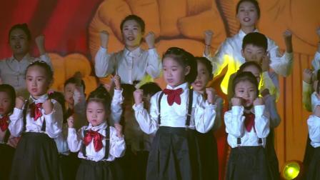 《与国同心 与爱同在》抗疫音乐剧  莱雅艺术培训学校