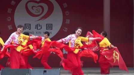 广场舞《开门红》-青驼唐山影音传媒