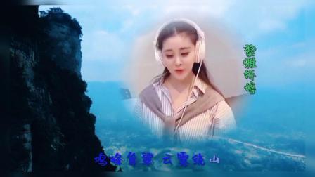 黎雅娇婷 陇南(甘肃陇南旅游主题歌)