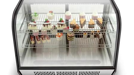 cake showcase - cw200