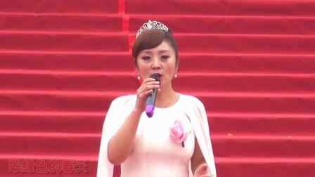 歌伴舞  美丽中国  张慧红演唱