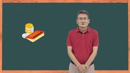 08商业银行流动性需求管理 邵勇_batch