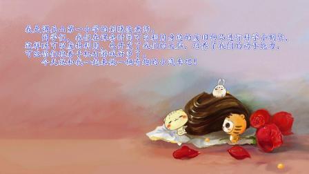 调兵山市第一小学刘晓波老师简单又快的科学小制作