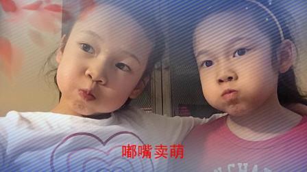 双胞胎姐妹花 琪琳7岁生日快乐.mp4
