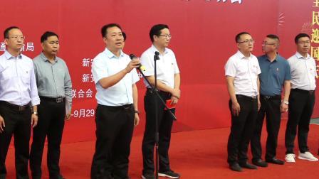 2020年新安县交通运输系统职工文体运动会3