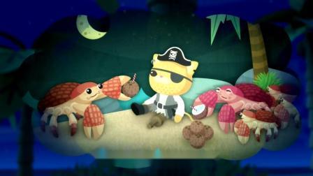 海底小纵队:海底小纵队真有精神,大晚上不睡觉,满地找椰子!