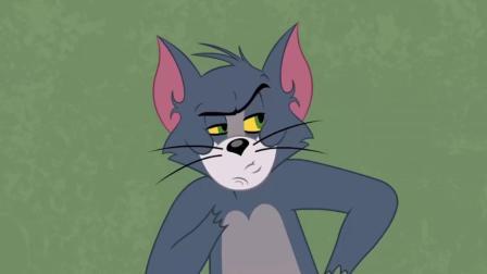猫和老鼠:汤姆用蛋糕引来小老鼠,一顿捉弄太逗了