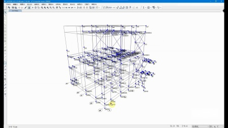 筏形基础(1):SAP2000导出F2K