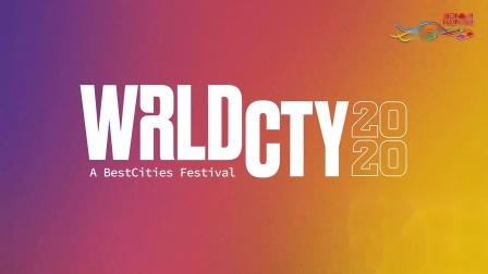 新常态下全球首个网上World Cities Festival 十月底举行 (1) (2020年10月)
