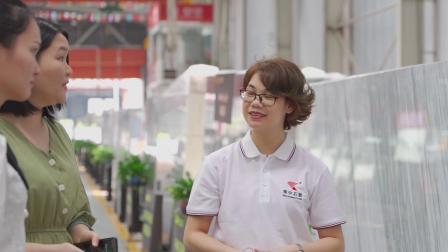 云浮市华中石材实业有限公司