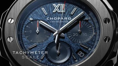 Chopard萧邦 - Alpine Eagle雪山傲翼系列超大号计时腕表细节展示