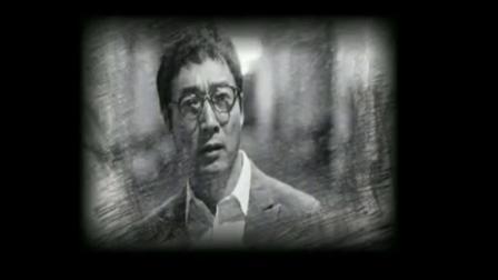 电视剧《失踪人口》主题曲《红河谷》