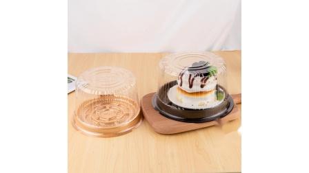 Cake Blister Box 2