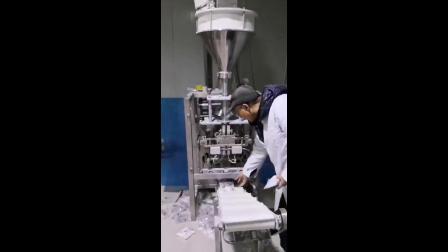 晋中市小计量粉末包装机漏气视频