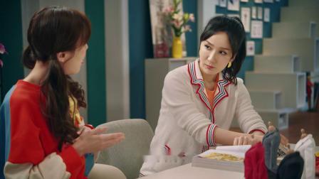 爱情公寓 第五季:鲜虾去头挑线过水断生,耳片若干芒果去皮切块