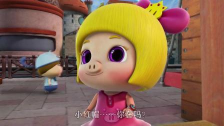 猪猪侠:怪物进攻童话王国,五灵卫被逐个击破,猪猪侠只能躲起来!