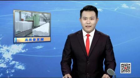 阿克苏新闻2020-10-09汉