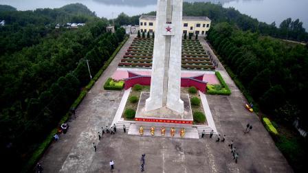 鲁山县2020公祭仪式(玉诺传媒 猴哥影视)