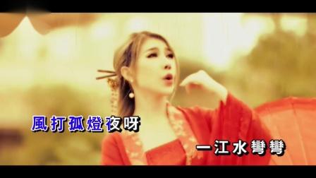 童丽《又见雨夜花》经典老歌 ,是一首的带有浓郁的古典中国风韵味的歌曲,充分展现了童丽温柔嗓音的魅力,沉醉于她的似水柔情...