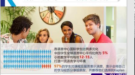 全球语言项目培训