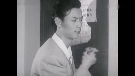 老电影-【青春的脚步】-1957_高清