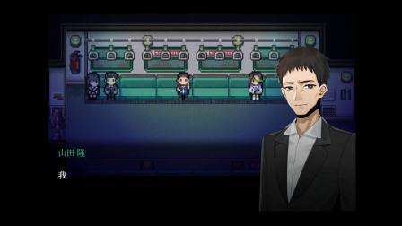 P4猫之列车