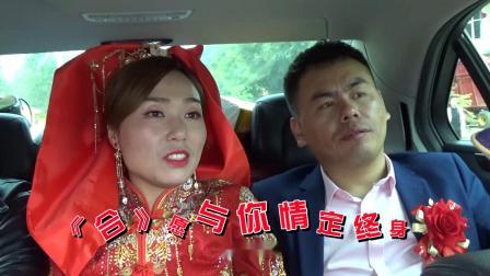 骈宏飞 王瑞婚礼视频