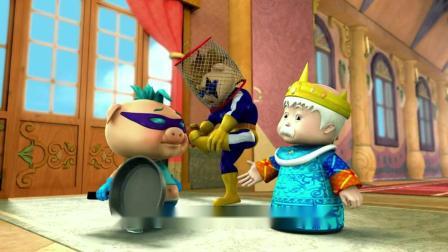 猪猪侠:国王出门不坐马车,直接开超跑,这也太豪华了!!