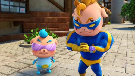 猪猪侠:波比假扮老板,给猪猪侠送咖啡,猪猪侠果然上当了!