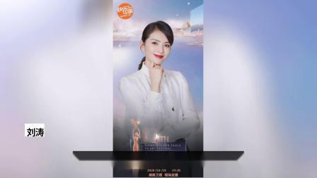 金鹰节颁奖晚会由何炅刘涛主持,作为金鹰女神候选人的她又被坑了
