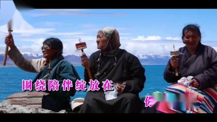 """红袖《云朵上的圣湖》为""""藏源山南""""旅游宣传歌曲创作大赛征稿而作,曲风不同,音独特,清新唯美,听一次醉一次,太好听了..."""