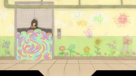 动画短片《电梯口》:女孩为了挤上电梯,瞬间化身成为大灰狼