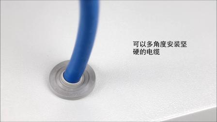 KEL-SCDP单根电缆引入底板